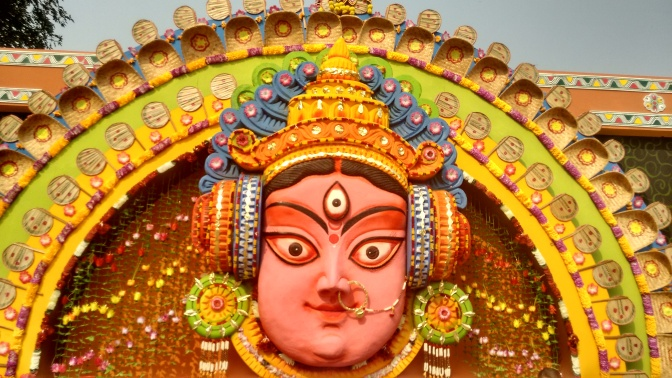 The Huge Goddess Mask from Bengal-Jharkhand